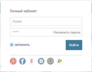 Вход в Exist.ru личный кабинет