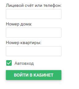 Вход в Комплат.ру личный кабинет Челябинск