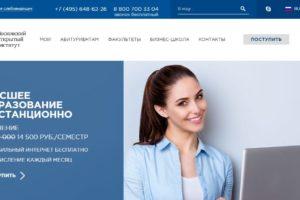 Официальный сайт Московского технологического института