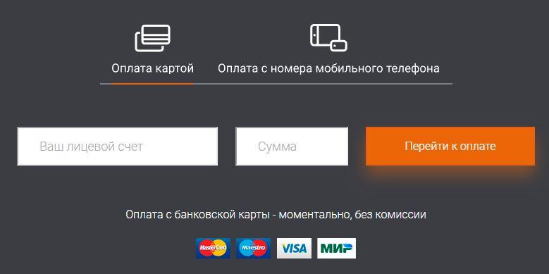 электронная кредитная карта ёта