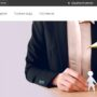 """udm.esplus.ru - официальный сайт Удмуртского филиала АО """"ЭнергосбыТ Плюс"""""""
