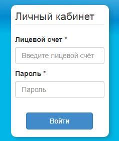 Вход в личный кабинет на www.tltdgkh.ru