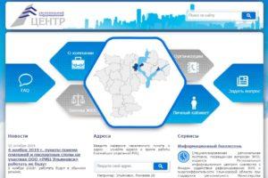 Официальный сайт Регионального информационного центра