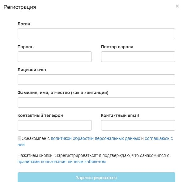 Регистрация на www.lubtrest.ru