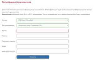 Регистрация физического лица на официальном сайте 7405405.ru
