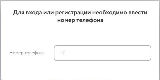 Вход в личный кабинет на karusel.ru