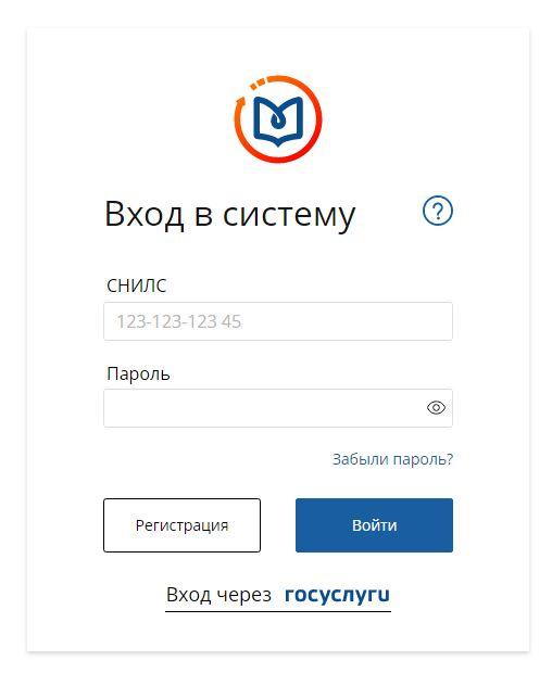 edu.rosminzdrav.ru - Вход в личный кабинет