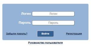 tmesk.ru - Вход в личный кабинет