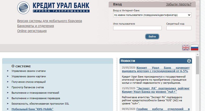 КУБ-Директ - сервис удалённого управления банковским карточным счётом