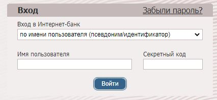 Вход в личный кабинет КУБ-Директ Магнитогорск