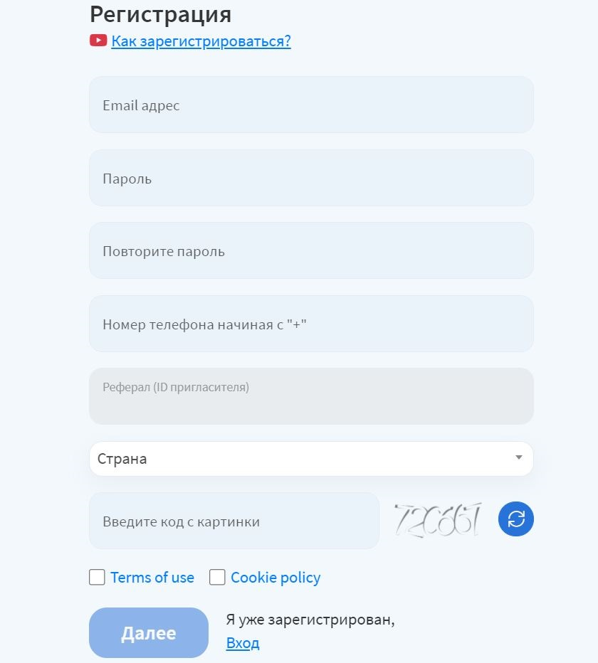 Регистрация на сайте Финико